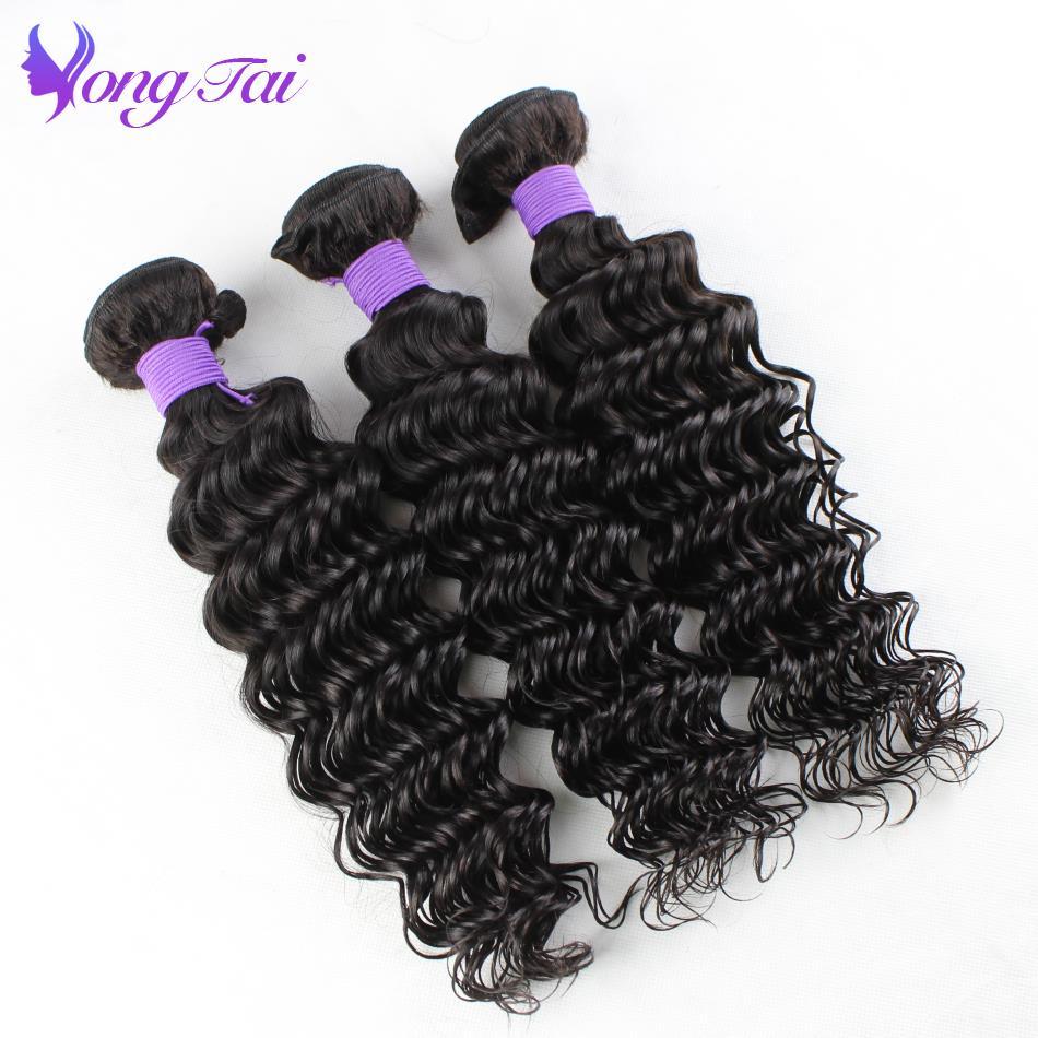 Yuyongtai Raw Indian Deep Curly Hair Weave Bundles Natural Color Human Hair Weave Bundles 10-26inch Remy Hair Extension 3Pcs