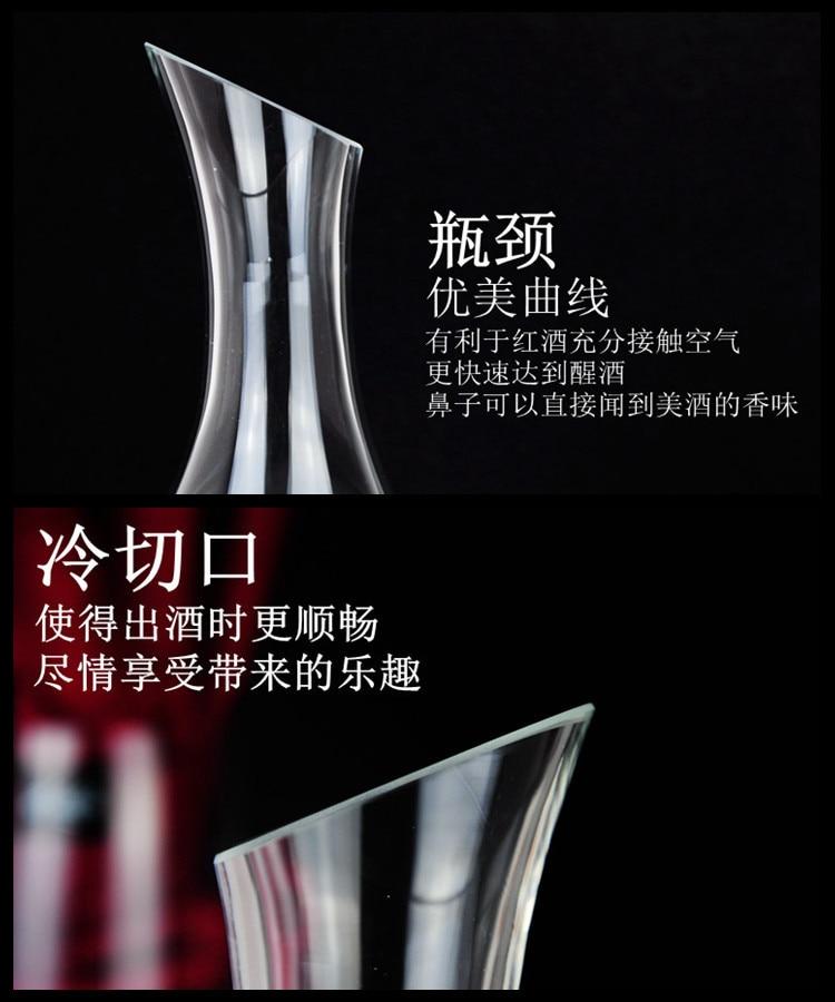 1 шт. 1500 мл стеклянные графины для вина - Кухня, столовая и бар - Фотография 6
