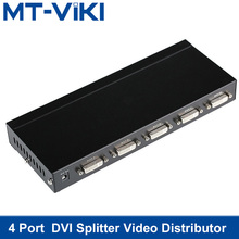 MT-VIKI 4 Port DVI Splitter Video Distributor 1 Input Output Multiple LCD Monitor Sync Display1920x1080 resolution MT-DV4H