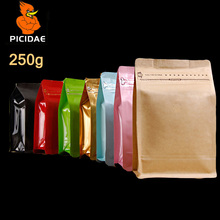 250g Grains Nut Snack Coffee Chocolate Food Packing Bag Half Pound Eight Side Seal Kraft Paper Aluminum Foil Air Valve Stand Up