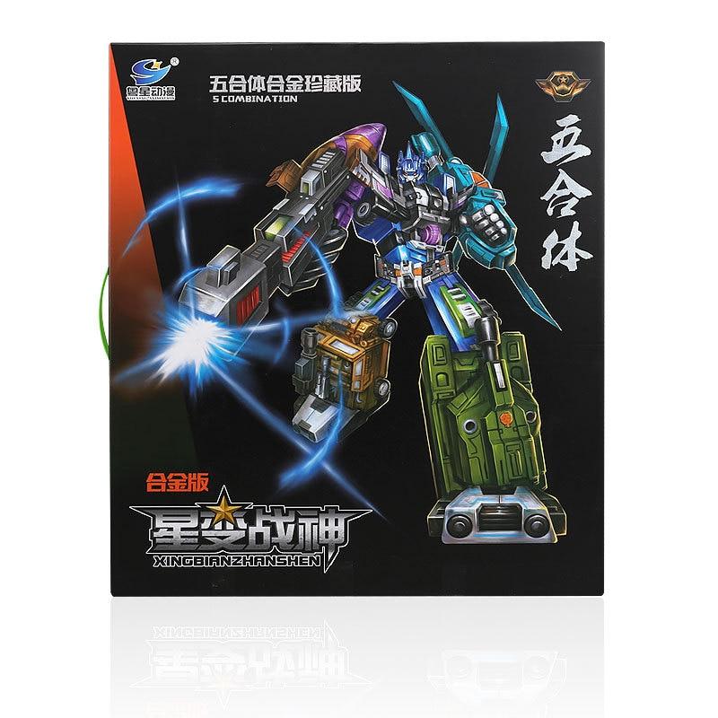 Weijiang Transform Toys G1 MP36 գլուխգործոց - Խաղային արձանիկներ - Լուսանկար 6