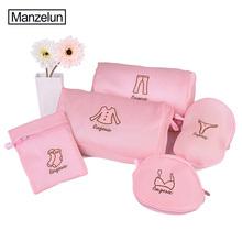 Dwuwarstwowy worek siatkowy do prania do prania biustonosza dla kobiet torba do domu za pomocą worek siatkowy do prania ubrań worek do prania do naprawy pończoch ubrania chroń tanie tanio Poliester Nowoczesne Pink Foldable Cleaning Home