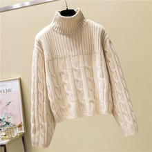 New Korean version Autumn winter Women Knitted Sweaters Pullovers Turtleneck Long Sleeve Loose Solid color Sweater Women