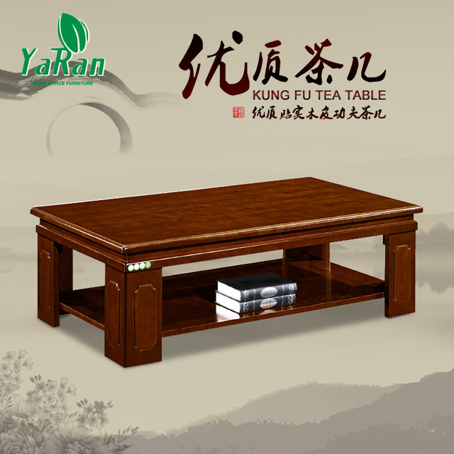 Office Furniture Wood Coffee Table Parlor Rectangular Combination Living  Room Sofa Home Business Teasideend