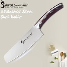 SOWOLL бесшовная Сварка кухонный нож 4CR14 нож из нержавеющей стали 6 «антипригарный нож шеф-повара легкий вес аксессуары инструменты