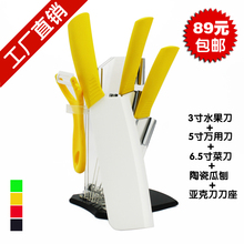 Kitchen utensils ceramic knife set combination knife set kitchen knife fruit knife 6.5 gift ceramic cutting tool