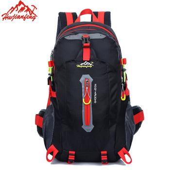 HUWJIANFENG 40L plecak motocyklowy wielofunkcyjny kask torba motocyklowy wyścigowy pakiet plecak samochodowy sportowy plecak tanie i dobre opinie 33cm 0 7kg Motorcycle Backpack HU WAI JIAN FENG 50cm Nylon ESF0060S20-046SZ 20cm Systemy carrier