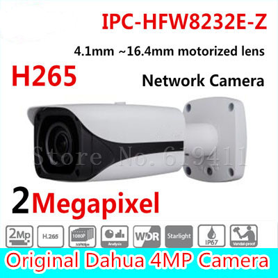Brand IPC-HFW8232E-Z 2MP Starlight IR Bullet Network Camera with heating function without Logo IPC-HFW8232E-Z, free DHLshipping free shipping dahua cctv camera 4k 8mp wdr ir mini bullet network camera ip67 with poe without logo ipc hfw4831e se