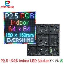 Evercollectvision 64x64 P2.5 Крытый smd2121 1/32 сканирования полный цвет панель светодиодного модуля дисплей 160x160 мм цветная(rgb) светодиодная матрица настенный экран