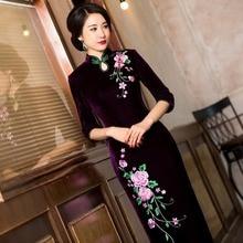 Charming Retro Chinese Women Autumn Winter Velour Cheongsam Dress QiPao Long Party Wear Cheongsams Dresses for Women Lady