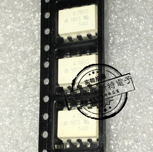 Send free 50PCS A7800 HCPL7800 HCPL 7800 SMD SOP 8 Optocoupler new imported original