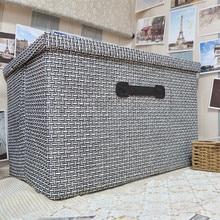 Ручной соломы складная коробка для хранения больших ткани покрыты ящик для хранения сортировки одежды Игрушки корзина Хранения 51 см * 48 см * 31 см