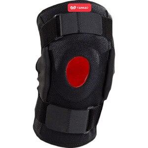 Image 5 - 1PC הברך משותף סד תמיכה מתכווננת לנשימה הברך מייצב Kneepad רצועת פיקת מגן אורתופדי שיגרון שומר