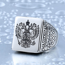 Men's Ring A Coat of Arms of The Russian Signet Ring Stainless Steel The Russian Emblem Ring For Men BR8-353