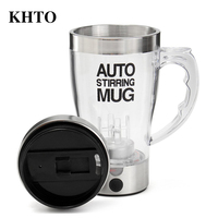 KHTO Self Stirring Mug 350Ml Mug Automatic Electric Coffee Milk Mixing Mug Tea Smart Stainless Steel