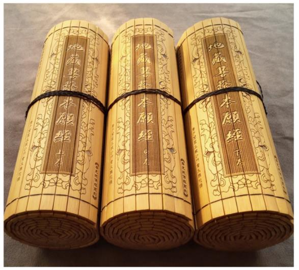 3 Pcs Chinese Ancient Culture Book Ksitigarbha Sutra Di Zang Jing  450 Slice 450  X 23 Cm Bamboo Book