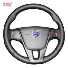 Yuji-Hong Чехлы рулевого колеса автомобиля чехол для VOLVO S60 2011- V40 V60 XC60 2013- Натуральная кожа авто чехол ручной работы