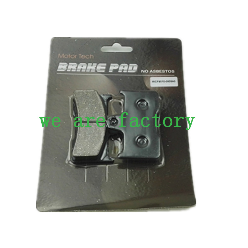 Free Shipping 2pcs Rear Brake Pad For CF Moto /CFMoto CF500 500CC /CF188 CF600 600CC /CF196 ATV UTV Parts new motorcycles starter starting motor for cf188 0180 091100 0010 for cf moto cf188 500 utv atv