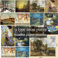 9 Type Grownups Difficult 2000 Pieces 3D World Oil Painting Puzzles Adult Famous Starry Night Wooden Paper Puzzle Gift for Kid