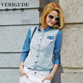 Veri Gude Denim Shirts Contrast Color Patchwork Slim Fit Long Sleeve Blouse Cotton Material