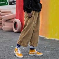 Velours côtelé jambe large pantalon hommes femmes Streetwear hip-hop pantalons décontractés hommes 2019 japonais taille élastique lâche Soild couleur Baggy survêtement