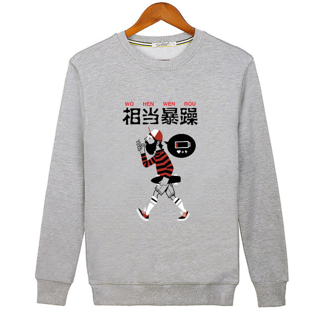 8184cd1a861899 Men Sweatshirt Cotton Hoodie Funny Chinese Characters Bad Temper Man Print  2018 Autumn Winter Unisex Shirt Boys Man Tops
