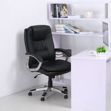 1PC Black Faux Leather Office Chair Manage Chair High Back Computer Task Chair with Comfort Fixed Armrest HC-2407H