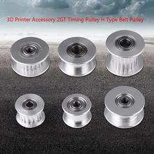 5Pcs/Lot 2GT Printer Pulley 6mm/10mm Wide Belt Timing Pulley 16T/20T 3mm/5mm Aluminum Timing Pulley Wheel Printer Accessories