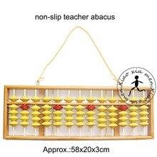 Высокого качества 13 Колонка деревянные вешалки Большие размеры NON-SLIP счеты китайский soroban инструмент в математического образования для учителя XMF018