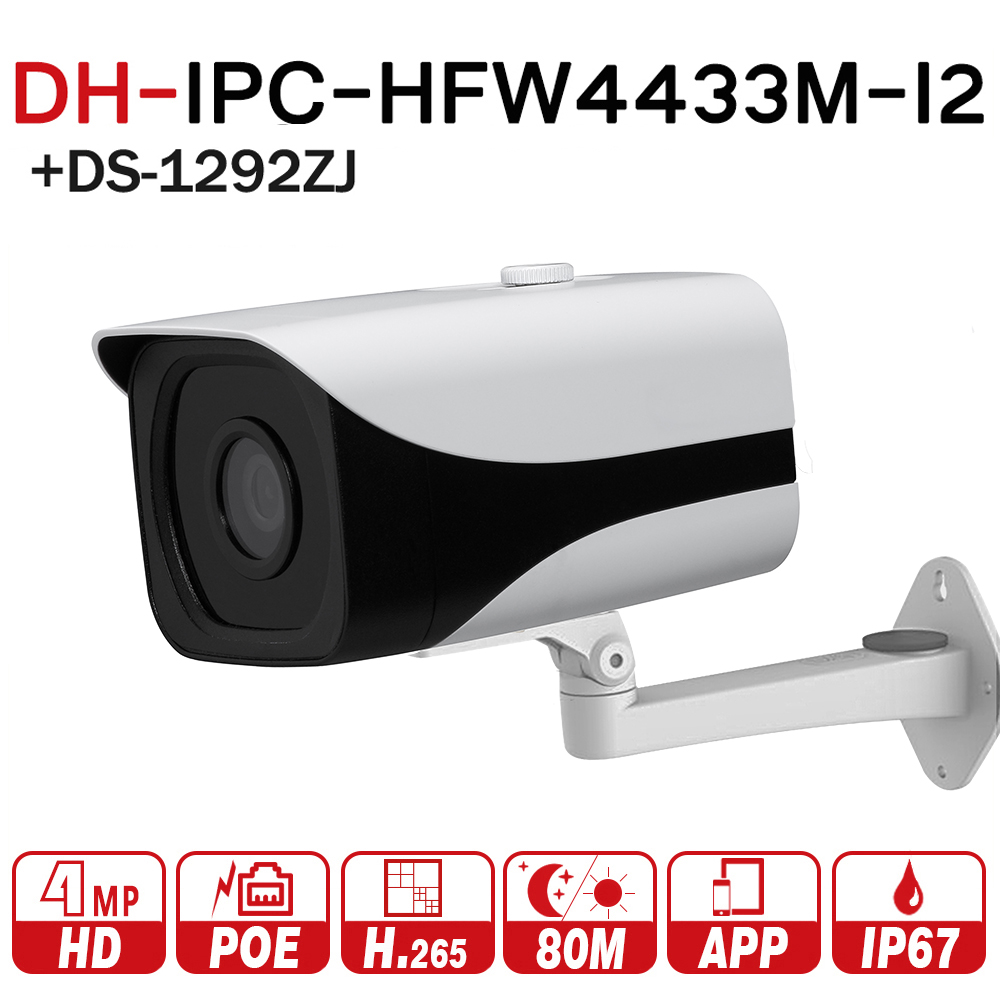 DH IPC-HFW4433M-I2 IP Camera 4MP 80m IR Bullet POE Camera H.265 Smart Detect IP67 WDR ONVIF With Bracket DS-1292ZJ & DH logo цена
