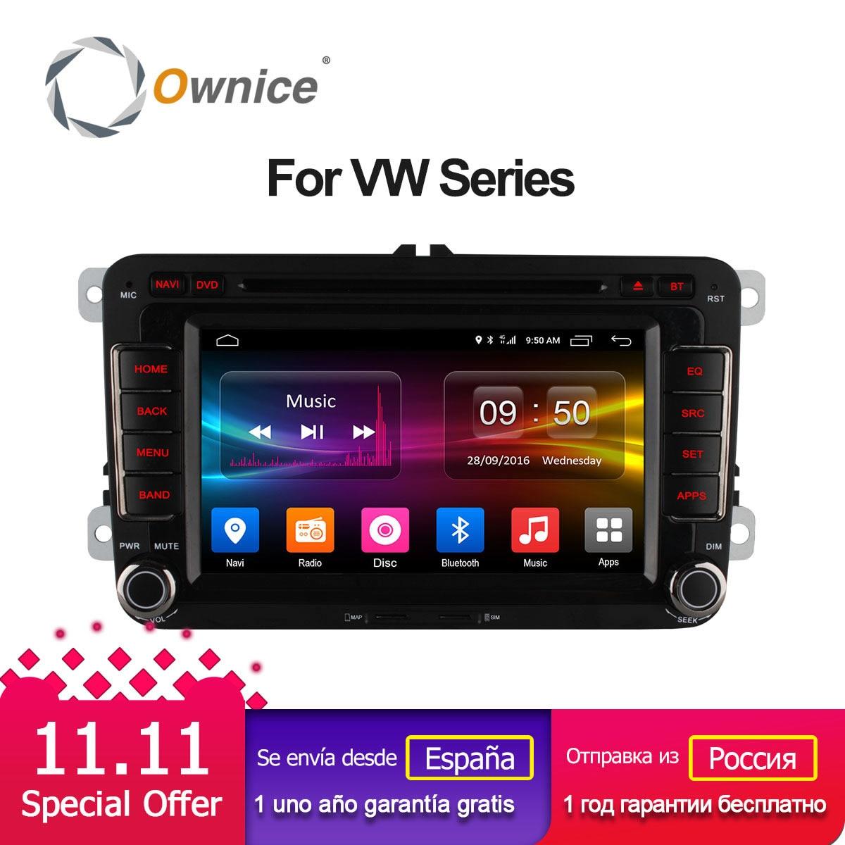 Ownia Octa 8 Core Android 6.0 2G RAM Автомобиль DVD - Автомобиль электроникасы - фото 1