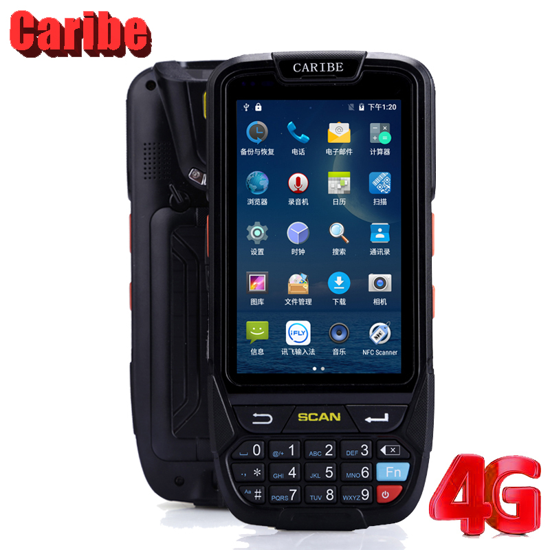 CARIBE 1D/2D Barcode Scanner Android PDA GPS/GSM/4G Rugged Handheld