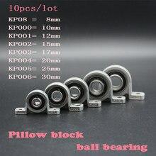 Roulement à billes en alliage de Zinc   10 pièces, diamètre 8mm 10mm 12mm 15mm 17mm 20mm, alésage du bloc d'oreiller, Support monté KP08 KP000 KP001