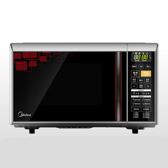 M1 L236a Microwave Oven 23l 800w Electric Microwaves Clic Mini Ovens For Counter Countertop