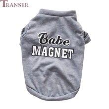 Одежда для собак с магнитным буквенным принтом, летняя серая футболка для маленьких собак 80406