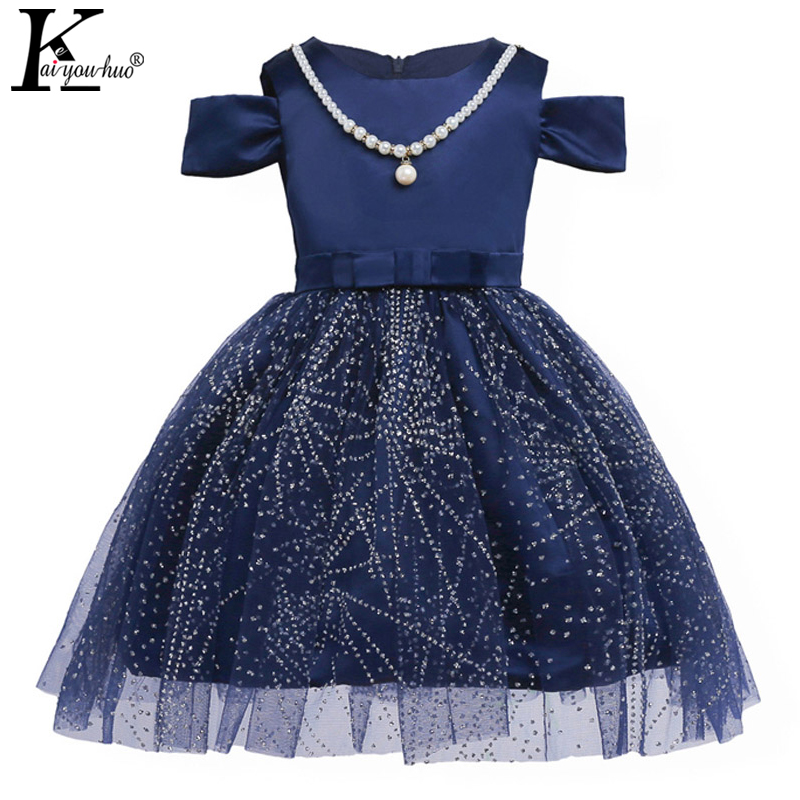 KEAIYOUHUO Girls Dress 2017 Princess Dresses For Girls Clothes Halloween Costume For Kids Wedding Dress Children Christmas Dress keaiyouhuo new girls clothes summer party girls wedding dress children clothing princess kids dresses for girls costume vestidos