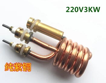 220V Electric water faucet heater parts heating tube 40mm 2800-3000W electric water heater thermostat temperature control switch heating tube electric heating tube heating rod for ariston