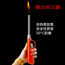 Ignition gun electronic igniter gas stove natural kitchen long lighter candle open flame stick