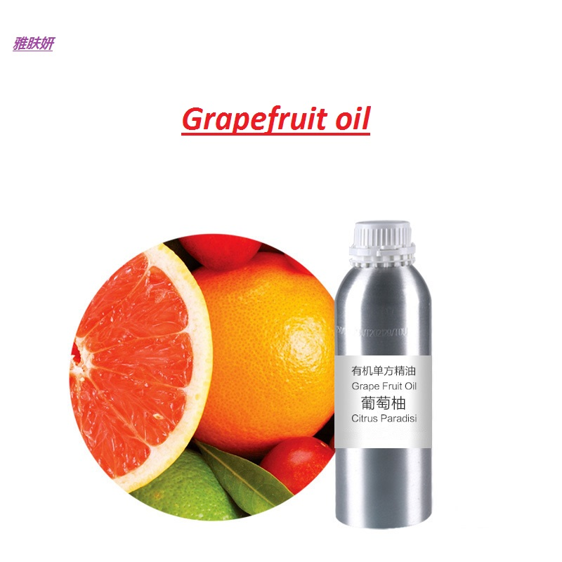 massage oil 50g/ml/bottle Grapefruit essential oil organic cold pressed plant oil free shipping organic natural plant oil 100