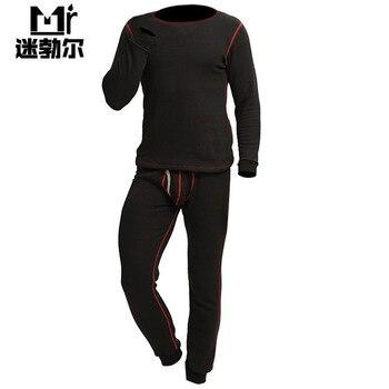 270c8dd6d Ropa interior térmica de algodón de moda de invierno de 2018 para hombre  Camisa larga johns + Pantalones conjunto de 2 piezas de terciopelo grueso  ...
