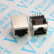 Network socket RJ45 59 Long Body 8P8C Bring Shield 21MM Network Socket Net Export Crystal Head Seat Long Fund(China)