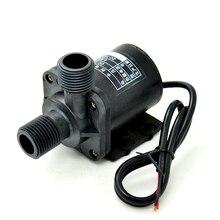 24 V DC Mini Brushless משאבת מים חמה מגנטי (100 מעלות) ZC T40