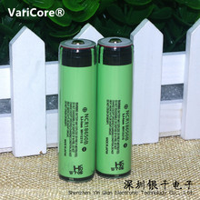 2 Units / Lot Protected 100% Battery Rechargeable Li-ion Battery Original 18650 NCR18650B 3400Mh With 3.7V PCB + Free Shipping