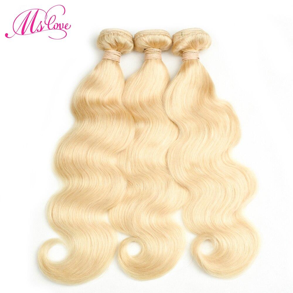 MS Love 613 светлые волосы пучки Средства ухода за кожей волна Малайзии Реми Человеческие волосы ткань 3 шт./лот