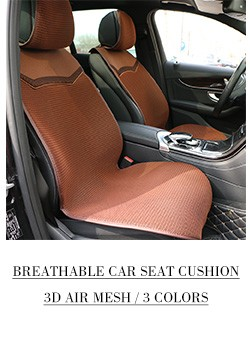 car seat cover (2)