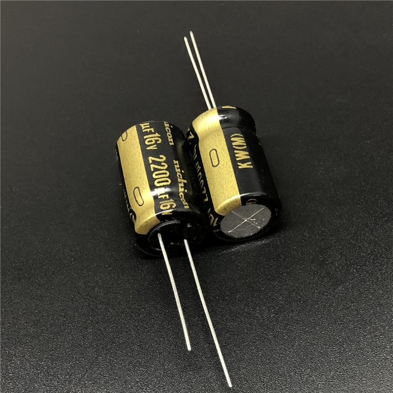 2Pcs/10Pcs 2200uF 16V NICHICON KW Series 12.5x20mm 16V2200uF HiFi Audio Capacitor