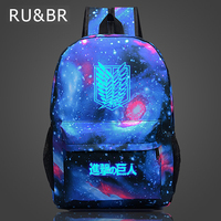 RU BR Attack On Titan Backpack Japan Glow Anime Printing Backpack Cartoon Travel Bag Nylon Galaxia