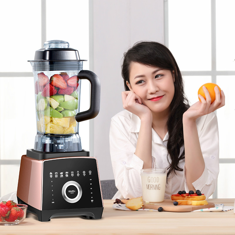 Blenders The broken wall machine is heating fully automatic multi-functional auxiliary soybean milk and fruit juice.NEW