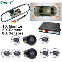 Car Video Parking 8 Sensors Monitor with Front View Camera and Rear view Camera 4.3 Inch Mirror Monitor