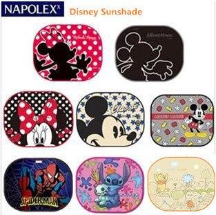 Free Shipping Hot Sale Cartoon Mickey Mouse Sunshade Car Screen Sun Shade  Window Sun Protection 2pcs Multi-Patterns 06b24c034b0